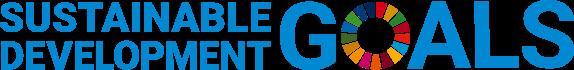 SUSTAINABLE DEVELOPMENT GOALS ロゴ